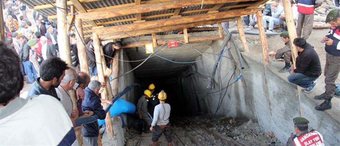 Κολομβία: αυξήθηκαν οι νεκροί από την έκρηξη σε ανθρακωρυχείο