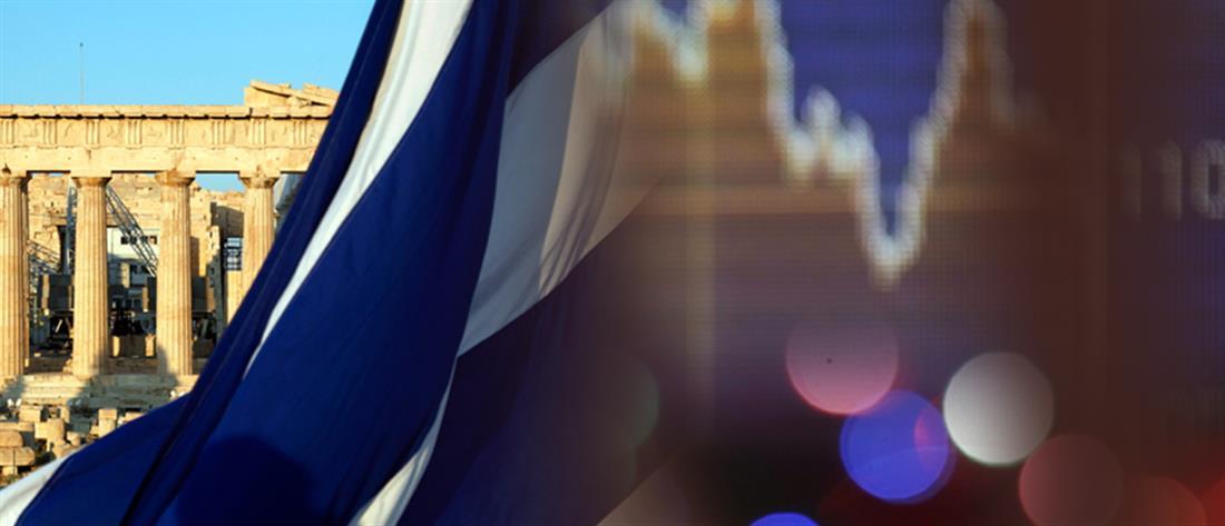 Ελλάδα - ομόλογα - Ακρόπολη - σημαία - αγορές