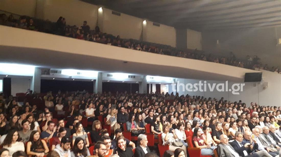 Ευάγγελος Βενιζέλος - Αριστοτέλειο Πανεπιστήμιο Θεσσαλονίκης