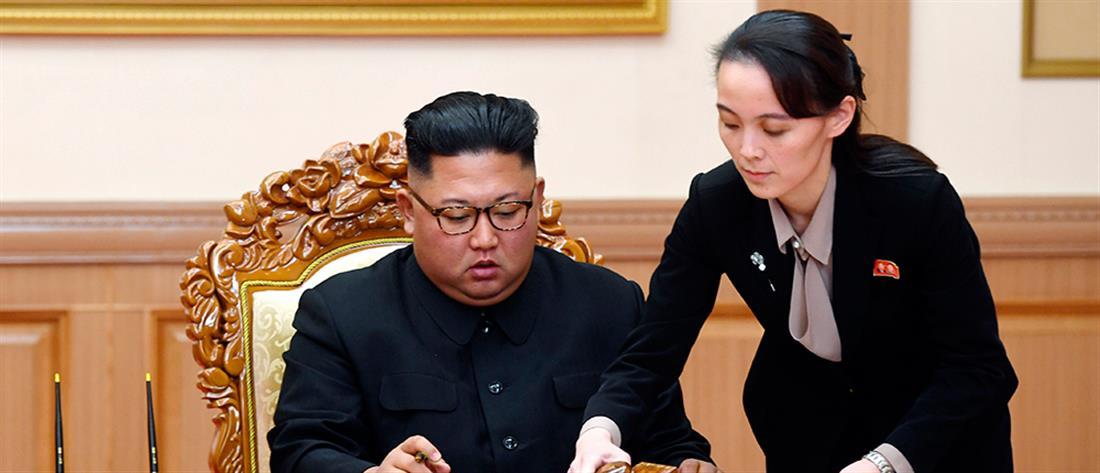 """Βόρεια Κορέα: η αδερφή του Κιμ Γιονγκ Ουν """"βρυχάται"""" σε ΗΠΑ και Νότια Κορέα"""