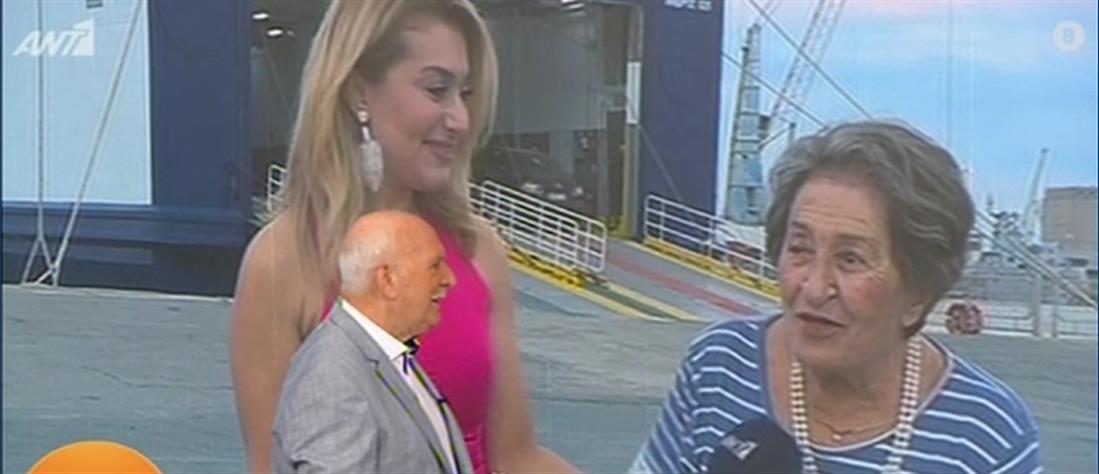 """""""Καλημέρα Ελλάδα"""": Η μαμά του Αντώνη Ρέμου τραγουδά live """"στον αέρα"""" (βίντεο)"""