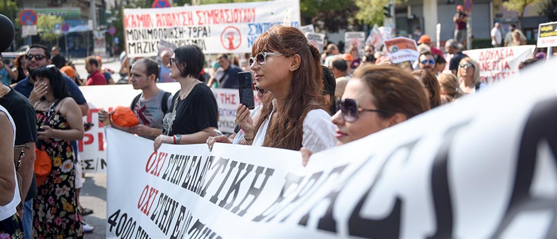 Ένταση στη συγκέντρωση της ΠΟΕΔΗΝ στη Θεσσαλονίκη