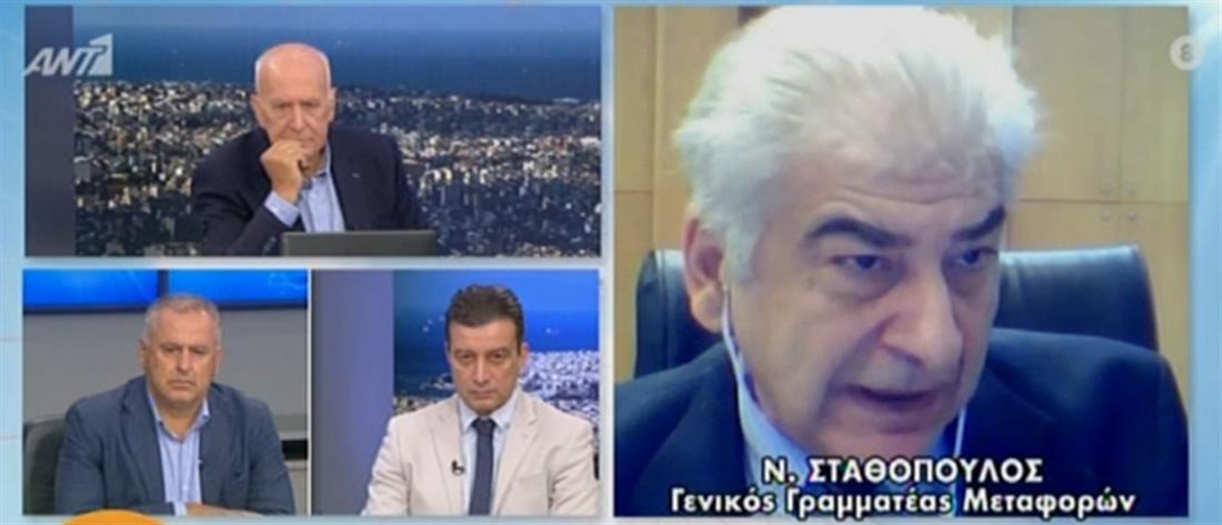 ΓΓ Μεταφορών στον ΑΝΤ1: 1500 λεωφορεία στην Αθήνα έως το τέλος του χρόνου