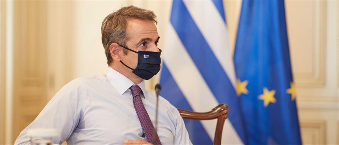 Κυριάκος Μητσοτάκης - Υπουργικό Συμβούλιο