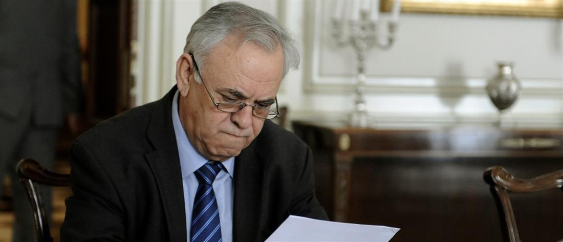 Tι ειπώθηκε στο ραντεβού Δραγασάκη με τους Προέδρους Συνεταιριστικών Τραπεζών