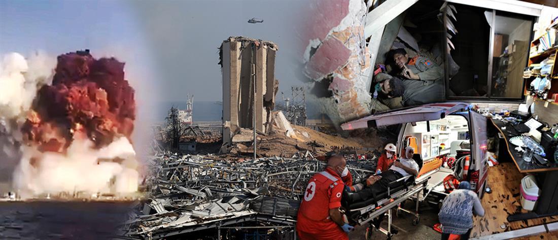 Βηρυτός: 2.750 τόνοι νιτρικού αμμωνίου βρίσκονταν στην αποθήκη που εξερράγη