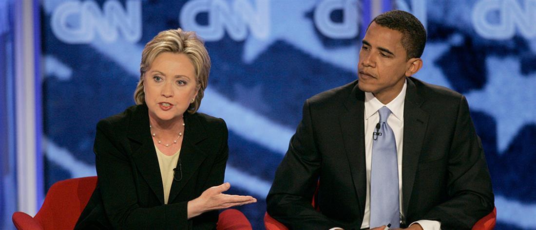 Εκρηκτικός μηχανισμός στην αλληλογραφία του Μπαράκ Ομπάμα και της Χίλαρι Κλίντον
