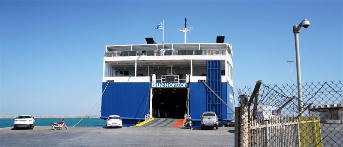 Blue Horizon - Πλοίο - Ηράκλειο