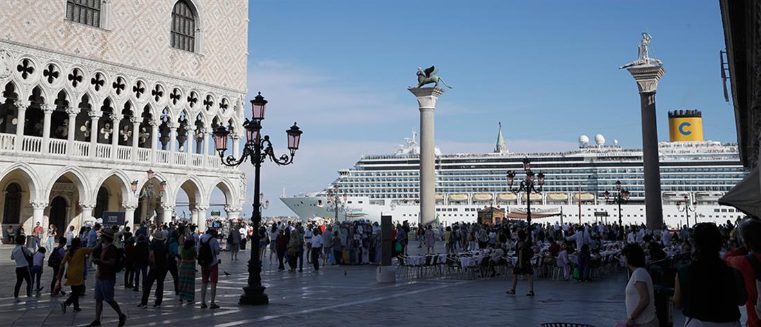 AP - Βενετία - κρουαζιερόπλοιο