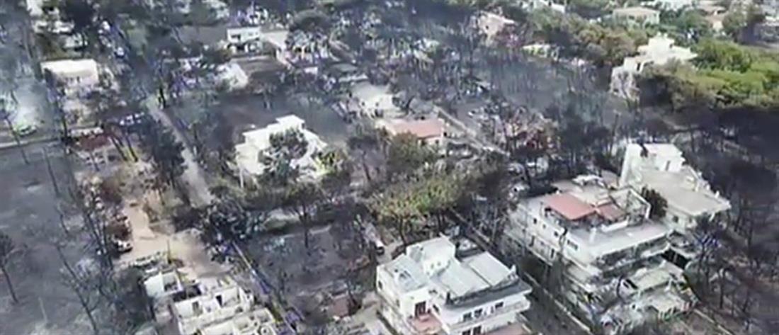 """Φωτιά στο Μάτι: """"Όχι"""" στον ορισμό ειδικού εφέτη ανακριτή στην έρευνα για την τραγωδία"""