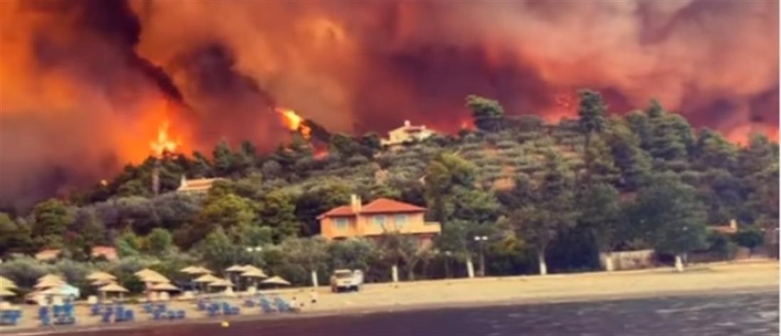 Φωτιά στην Εύβοια - Ροβιές: εκκένωση του οικισμού και με πλοία (βίντεο)