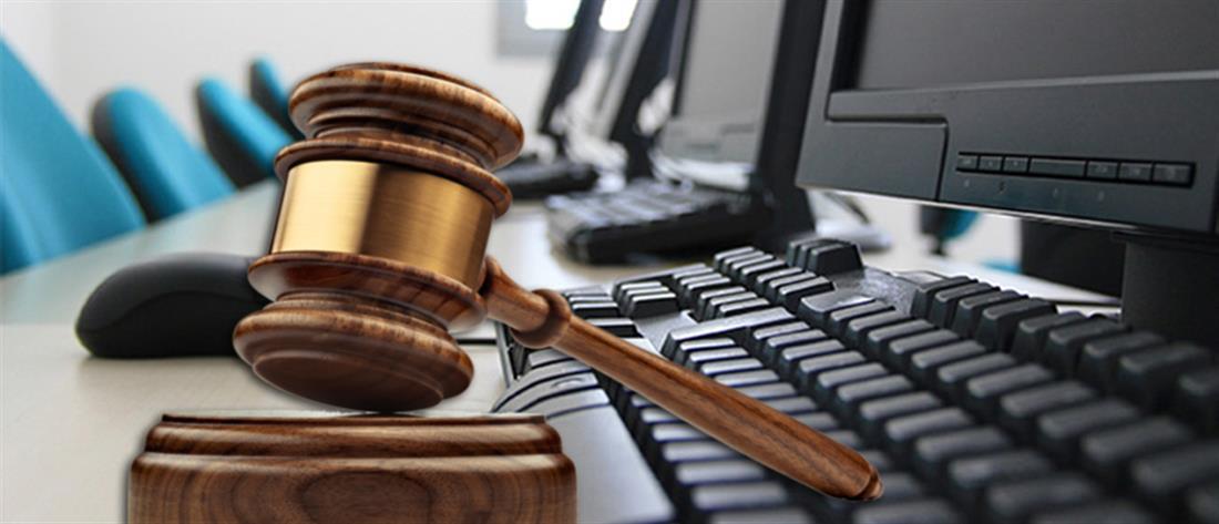 Ανοίγει σήμερα η ηλεκτρονική πλατφόρμα για τον εξωδικαστικό μηχανισμό