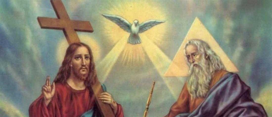 Τι συμβολίζει ο εορτασμός του Αγίου Πνεύματος