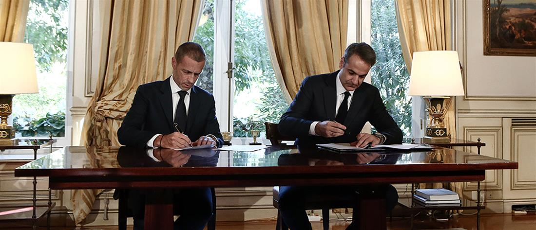 Το μνημόνιο ΕΠΟ - UEFA - FIFA για το ελληνικό ποδόσφαιρο