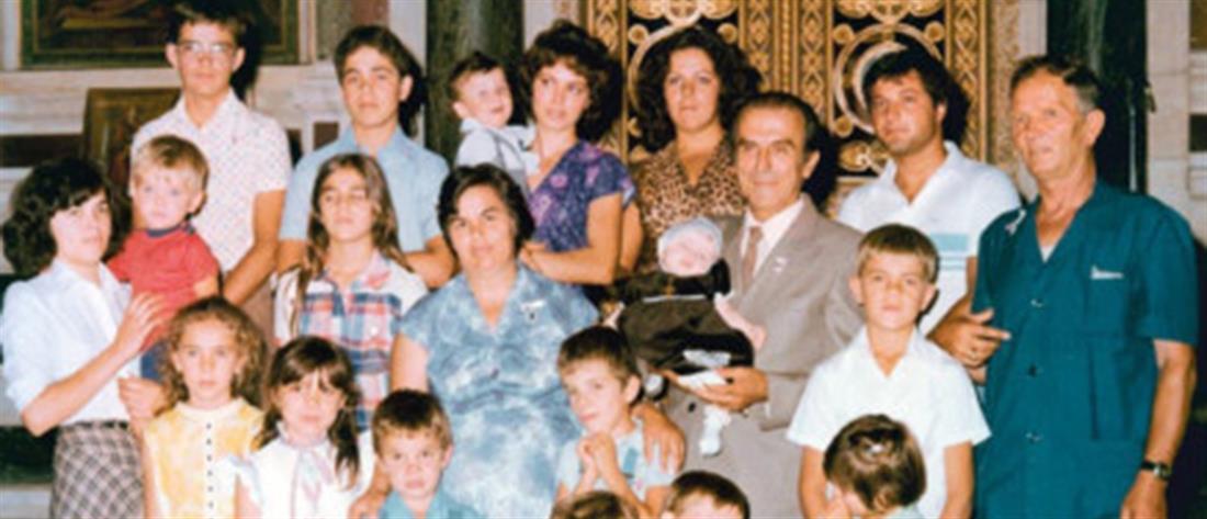 Πέθανε ο υπερπολύτεκνος Σταύρος Ζουγανέλης