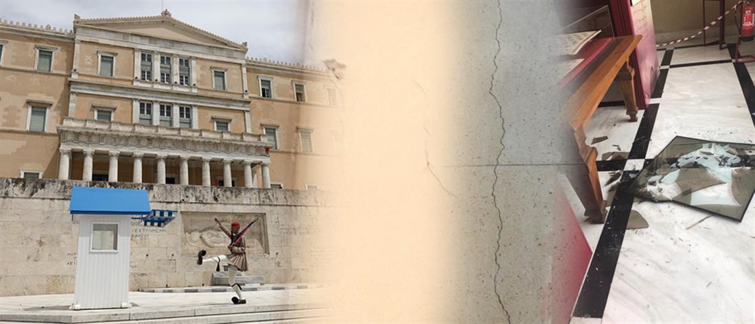 Ρωγμές στην Βουλή και στα γραφεία του ΚΚΕ από τον ισχυρό σεισμό (εικόνες)