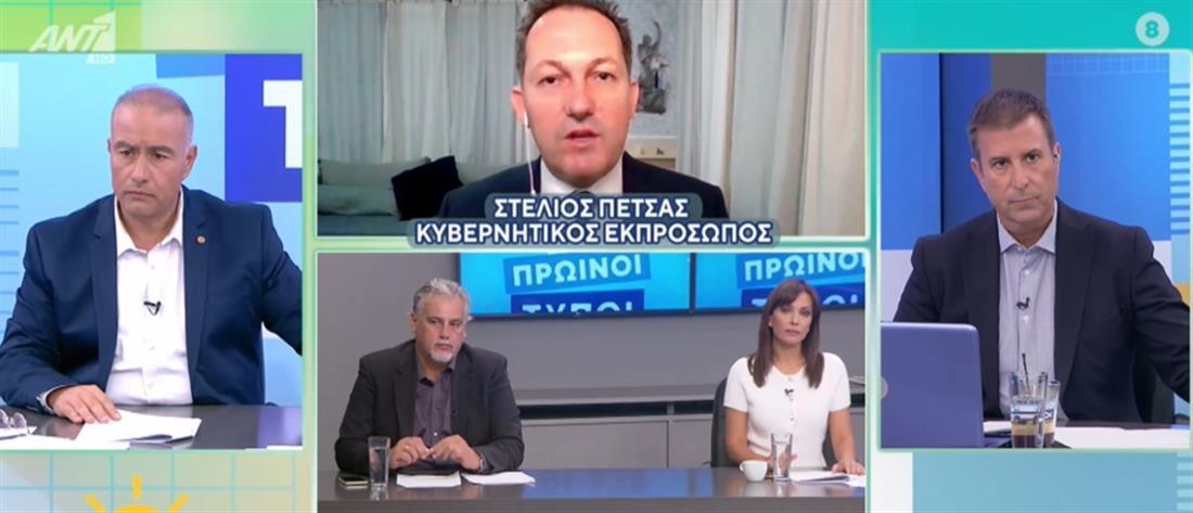 """Πέτσας στον ΑΝΤ1 για Χρυσή Αυγή: ο ΣΥΡΙΖΑ έκανε ότι μπορούσε για """"να πέσουν στα μαλακά"""""""