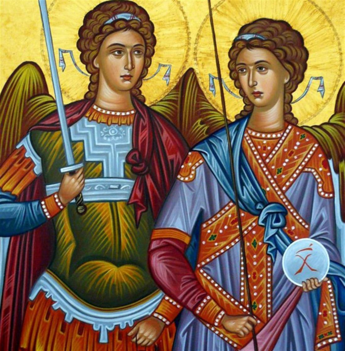 Των Ταξιαρχών - Αρχάγγελοι Μιχαήλ και Γαβριήλ