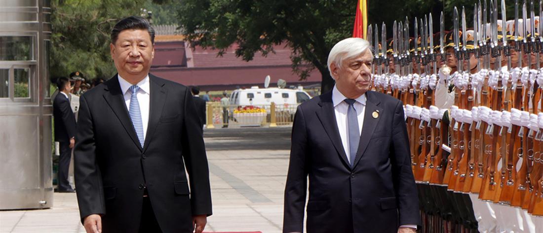 Παυλόπουλος: Η επίσκεψη Σι Τζινπίνγκ σηματοδοτεί μια νέα περίοδο στις σχέσεις Ελλάδας-Κίνας