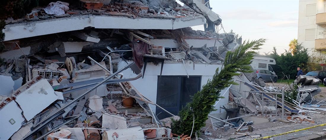 Αποστολή ανθρωπιστικής βοήθειας στους σεισμόπληκτους της Αλβανίας