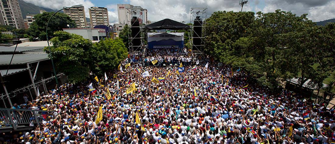 Βενεζουέλα: Κοσμοπλημμύρα σε διαδήλωση κατά του Μαδούρο