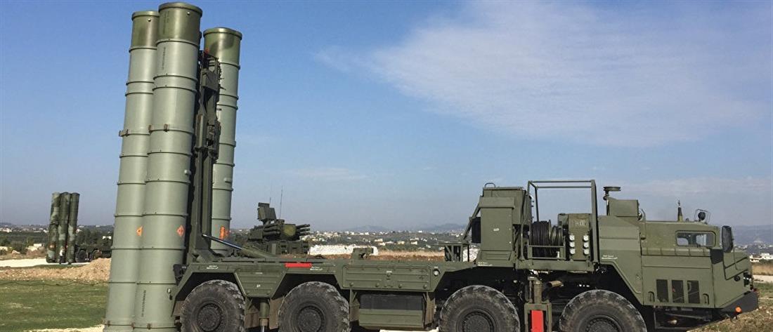 Στέιτ Ντιπάρτμεντ προς Άγκυρα: ξεφορτωθείτε τους S-400