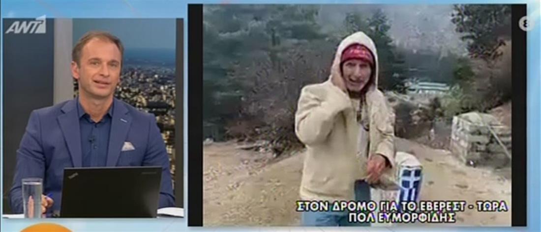"""Ελληνική αποστολή πάει να """"κατακτήσει"""" το Έβερεστ (εικόνες)"""