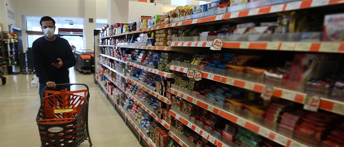 Lockdown: Νέο ωράριο στα σούπερ μάρκετ
