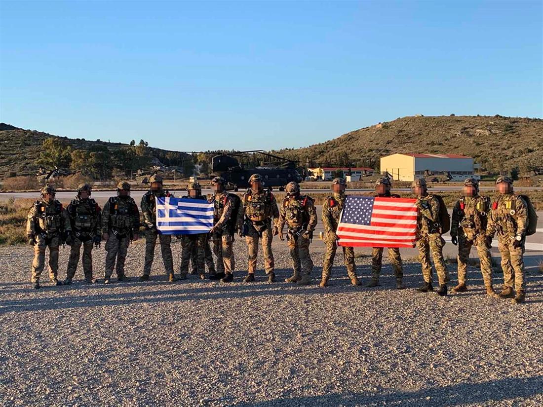 Συνεκπαίδευση - Ελλάδα - ΗΠΑ - Δημοκρατία της Βόρειας Μακεδονίας
