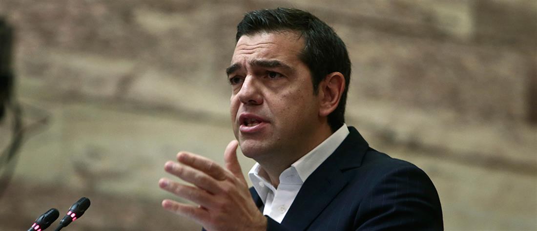 Τσίπρας: ξηλώνουν τα εργασιακά κεκτημένα που κατάφερε να θεσπίσει ο ΣΥΡΙΖΑ