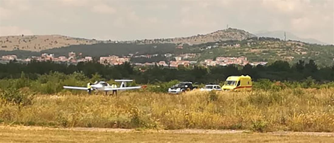 Ατύχημα με εκπαιδευτικό αεροσκάφος στην Κοζάνη (εικόνες)