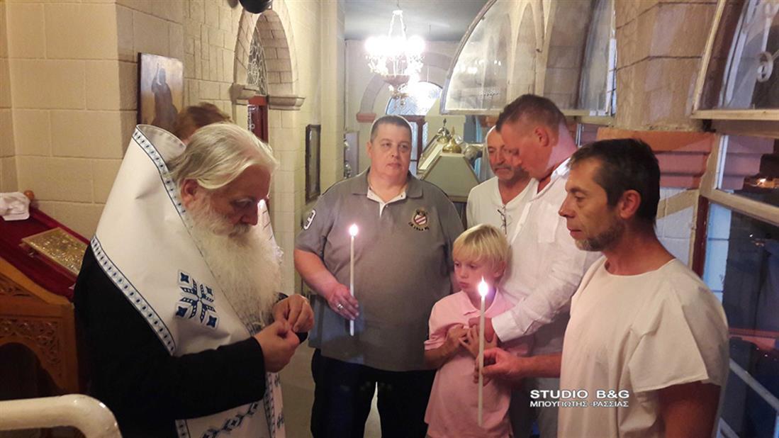 Δισέγγονος - Άγιος Λουκάς ο Ιατρός - βάπτιση - Ναύπλιο