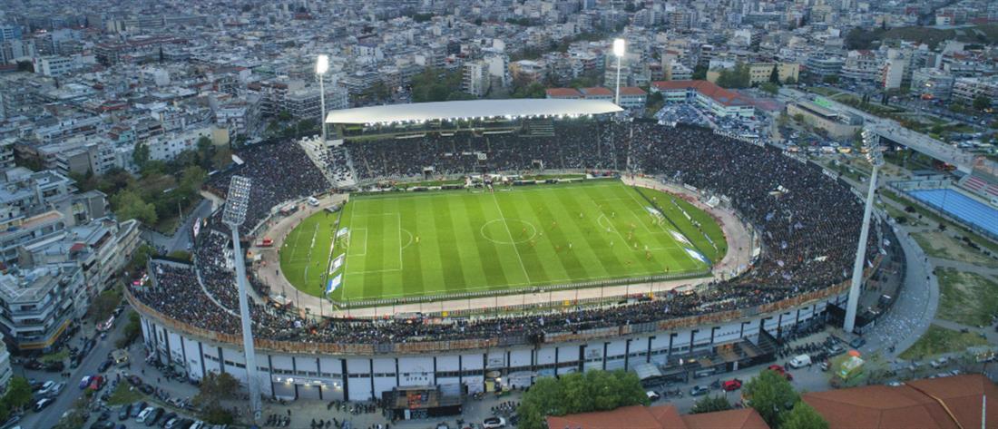 Νέο γήπεδο ΠΑΟΚ: Εγκρίθηκε από τον δήμο Θεσσαλονίκης το ρυμοτομικό σχέδιο