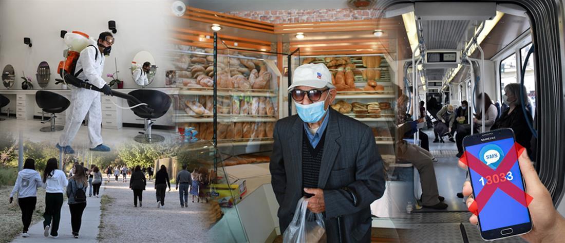 Κορονοϊός - Πέτσας: πρόσθετα μετρα για τον περιορισμό της πανδημίας