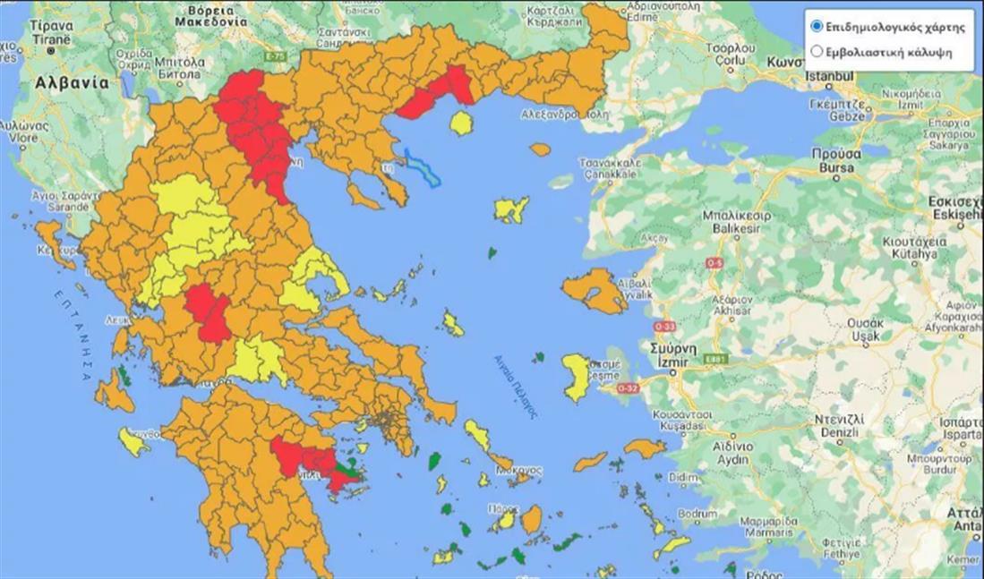 ΚΟΡΟΝΟΙΟΣ - ΕΠΙΔΗΜΙΟΛΟΓΙΚΟΣ ΧΑΡΤΗΣ