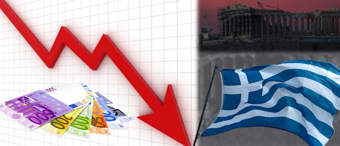 ύφεση - Ελλάδα - Οικονομία