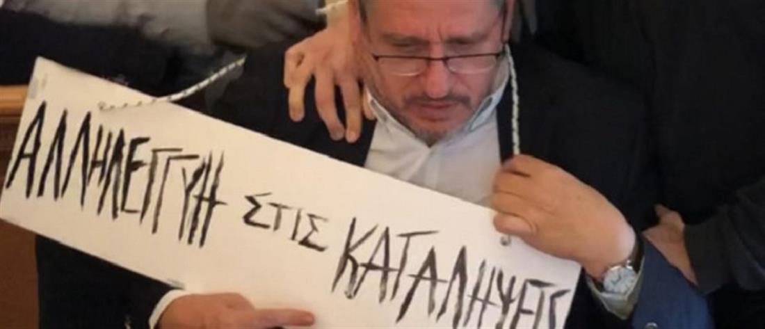 Χρυσοχοΐδης: Οι δράστες της επίθεσης στον πρύτανη θα επικηρυχθούν