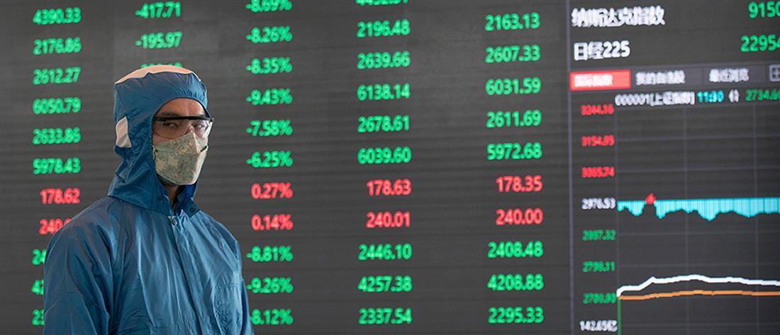 """Κορονοϊός: """"μαύρη"""" Δευτέρα για τα Χρηματιστήρια"""