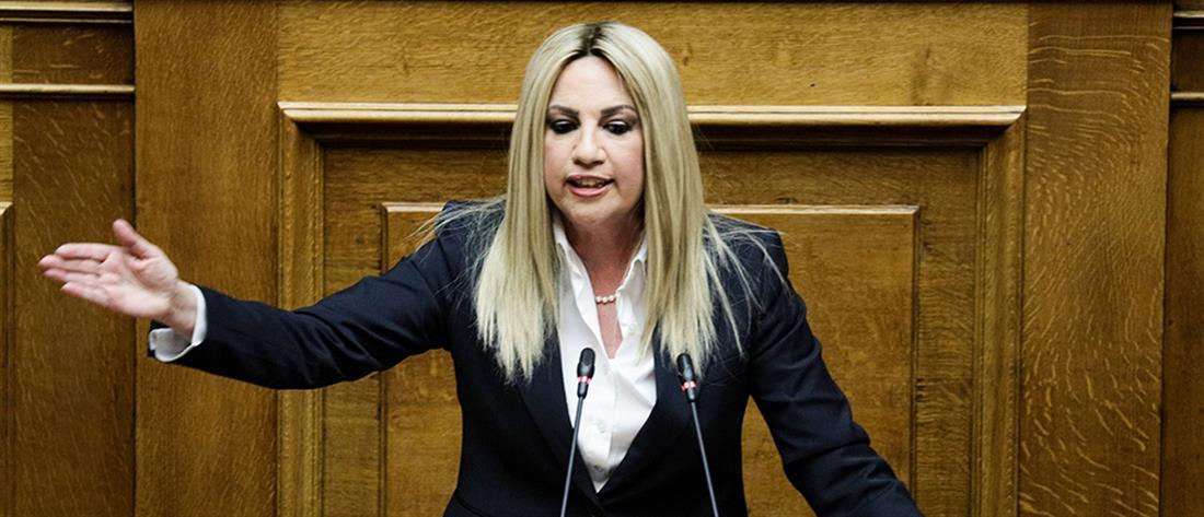 Γεννηματά: Τσίπρας-Μητσοτάκης είναι οι δύο όψεις της συντήρησης