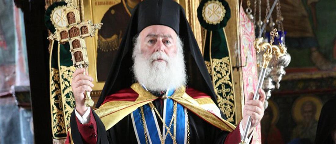 Πατριάρχης Αλεξανδρείας: Το αληθινό Πάσχα είναι θυσία, είναι προσφορά