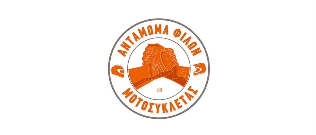 Το Αντάμωμα Φίλων Μοτοσυκλέτας πηγαίνει στις Ροβιές