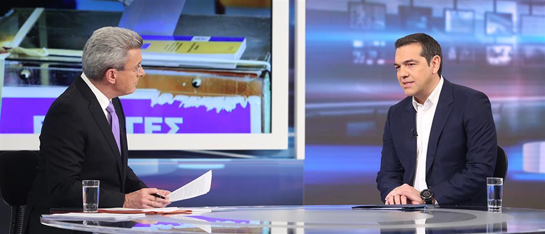 Τσίπρας στον ΑΝΤ1: στρατηγική επιλογή οι εκλογές στο τέλος της τετραετίας - έρχονται ελαφρύνσεις για τους πολίτες