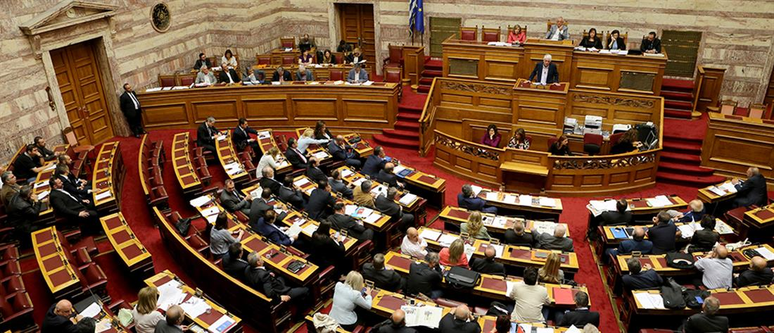 Πέντε εκατομμύρια ευρώ θα μοιραστούν τα κόμματα