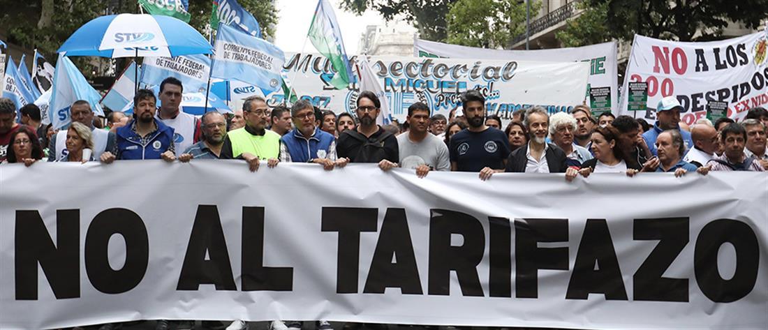 Η Αργεντινή κήρυξε στάση πληρωμών… ξανά