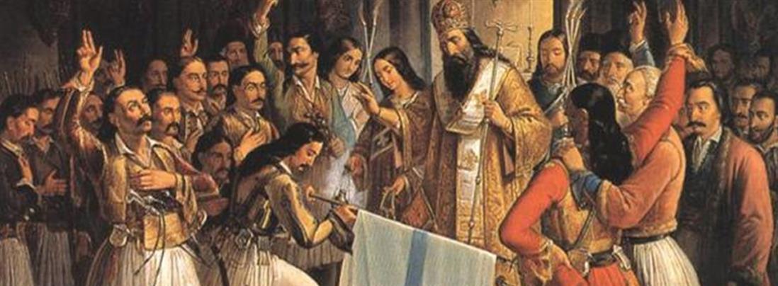 25η Μαρτίου: η πιο σημαντική ημερομηνία στην ιστορία της νεότερης Ελλάδας
