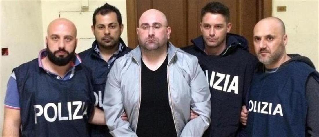 Αστυνομικός που παρίστανε τον ντελιβερά συνέλαβε μαφιόζο