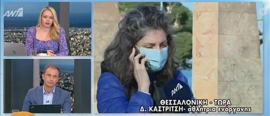 Καστρίτση στον ΑΝΤ1: Δέχομαι πίεση μετά τις καταγγελίες για κακοποίηση (βίντεο)