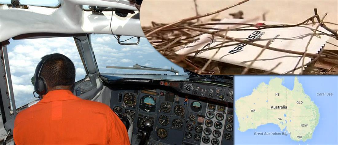 Νέα σενάρια για το Boeing της Malaysian