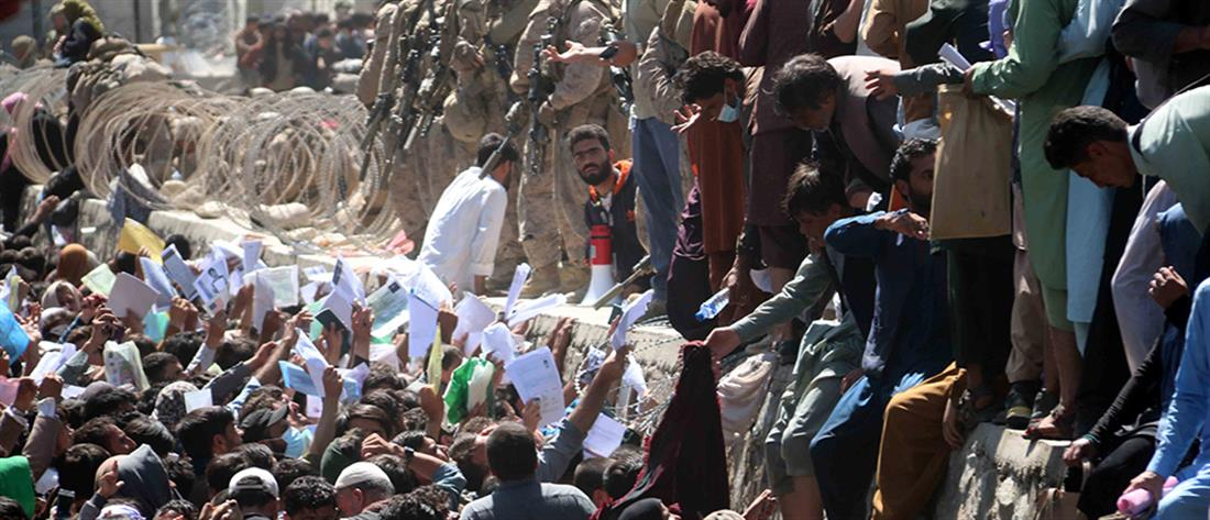 Αφγανιστάν - Μακρόν: Ψήφισμα στον ΟΗΕ για ζώνη ασφαλείας στην Καμπούλ