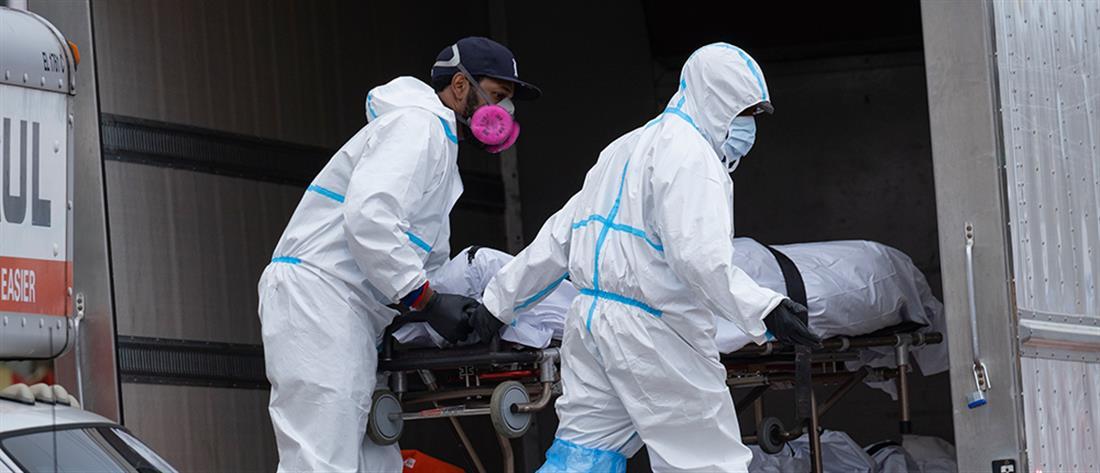 Κορονοϊός: πάνω από 1800 θάνατοι σε ένα 24ωρο στις ΗΠΑ